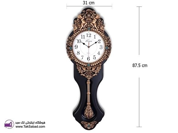 ساعت-دیواری-پاندولی-ستاره