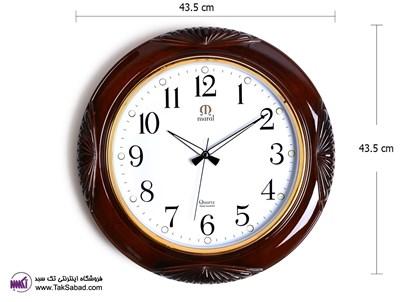 Maral8 Wall Clock