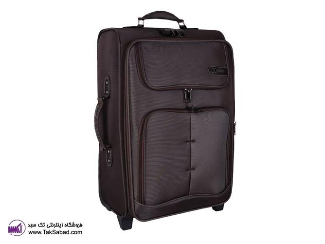 چمدان-مسافرتی