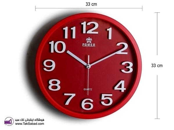 ساعت دیواری کلاسیک قرمز
