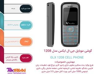 اینفوگرافی گوشی موبایل جی ال اایکس طرح نوکیا
