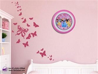 ساعت دیواری کودک سیندرلا