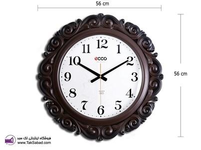 Ecco Wall Clock