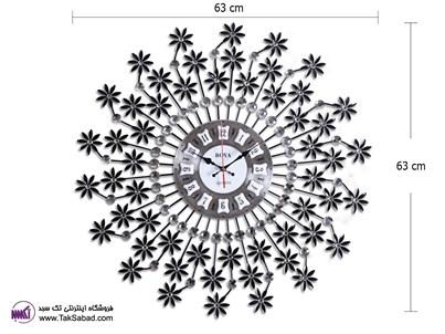 Roya Wall Clock 8P
