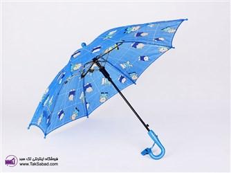 چتر بچه گانه فایو استار رنگ آبی