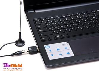 گیرنده دیجیتال برای کامپیوتر