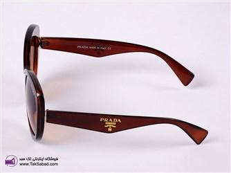 عینک آفتابی زنانه پرادا