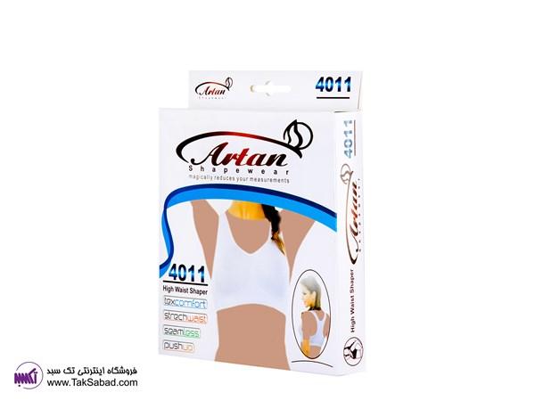 Artan 4011 shapewear