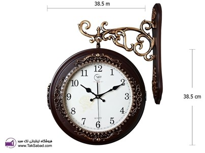 Elipse315 Wall Clock