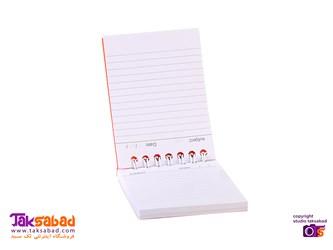 دفترچه یادداشت جیبی
