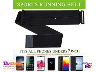 کیف کمری ورزشی موبایل