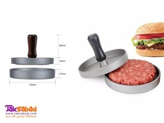همبرگر ساز برگر پرس