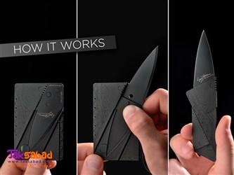 چاقو کارتی