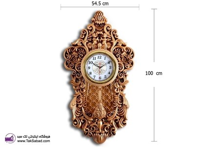 Vitara Wall Clock