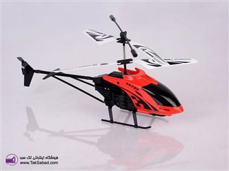 هلیکوپتر کنترلی3.5 کانال hx729