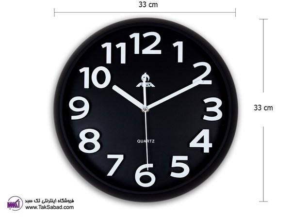 ساعت دیواری ساده فودا