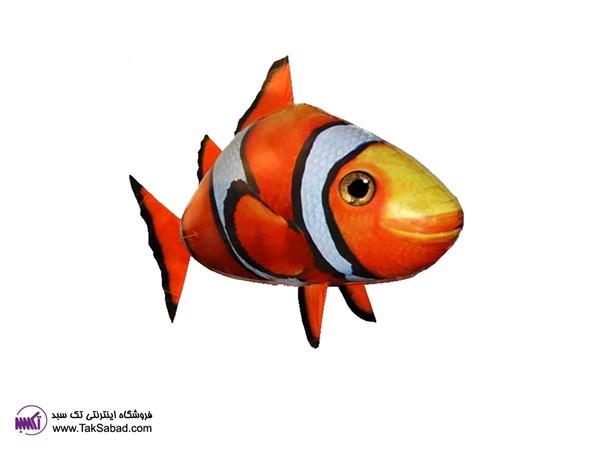 ماهی پرنده کنترلی