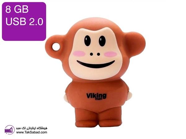 فلش مموری ویکینگ طرح میمون