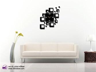ساعت-دیواری-لوکس-آرمان