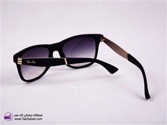 عینک آفتابی زنانه Rain Bei