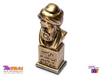 مجسمه تبلیغاتی بو علی سینا