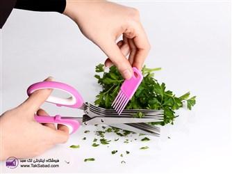 قیچی سبزی خورد کن
