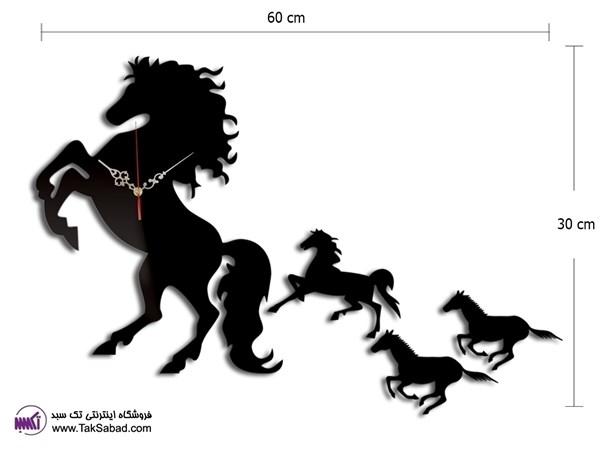 ساعت دیواری اسب