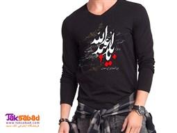 تی شرت محرم یا ابا عبد الله