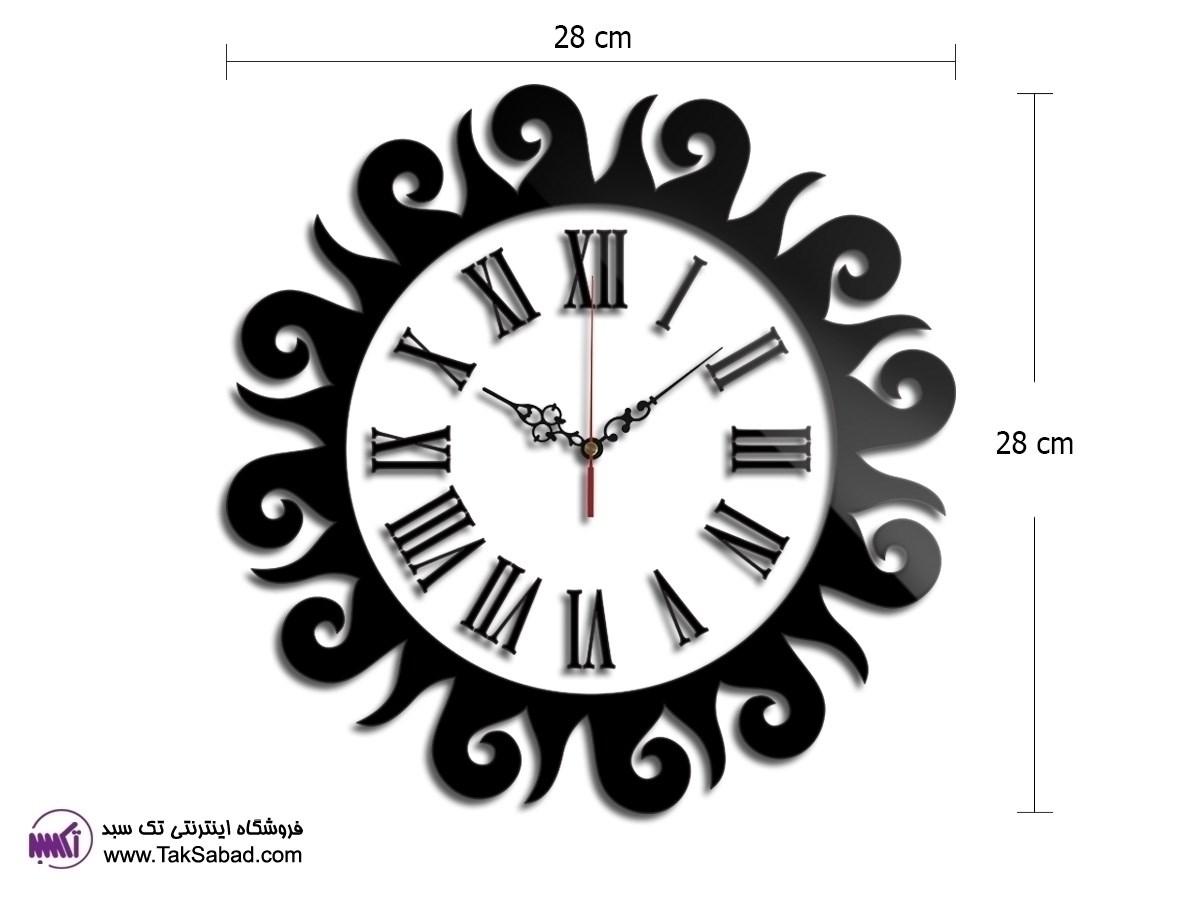 ساعت دیواری ماهور