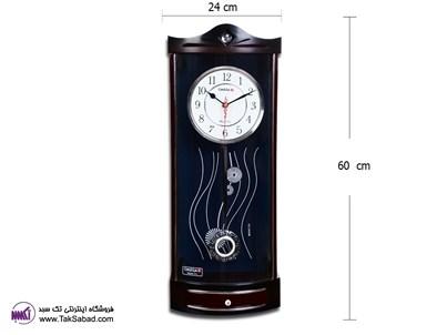 Omega5 Wall Clock