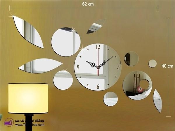 ساعت دیواری آینه ای خوشه