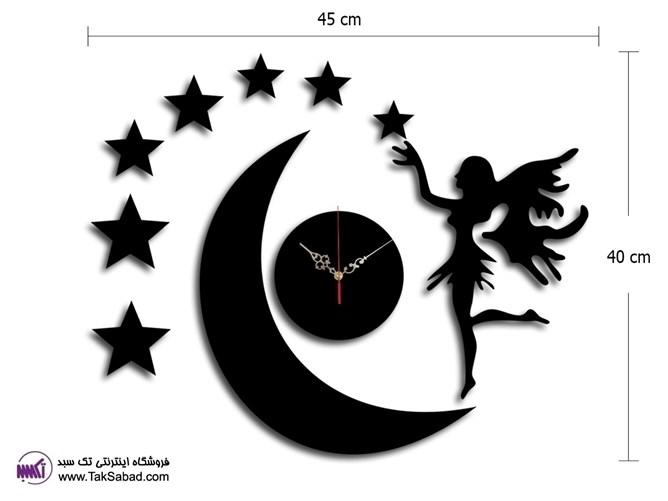 ساعت دیواری ماه و فرشته