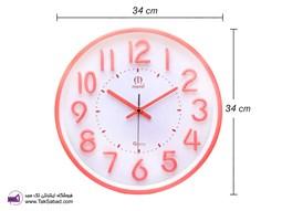 ساعت دیواری صورتی