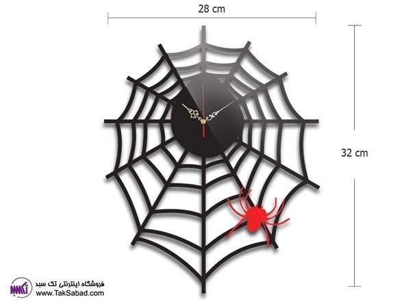 ساعت دیواری تار عنکبوت