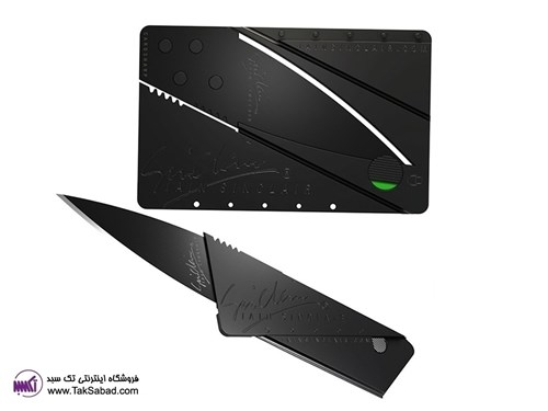SinClair Knife card sharp