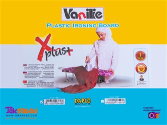 میز اتو vanilie plastic ironing board
