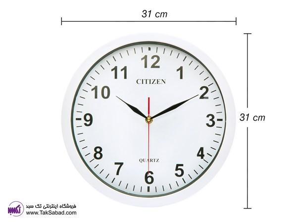 ساعت دیواری سیتیزن