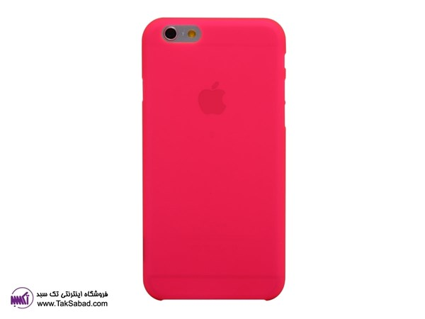 Mahaza Cover For iphone6