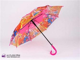 چتر بچه گانه وینکس