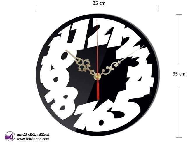 ساعت دیواری فانتزی کیارش