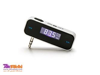 دانگل انتقال صدا بی سیم FM