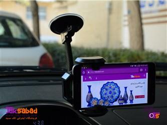 هولدر موبایل خودرو