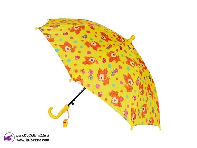 خرید چتر زرد بچه گانه