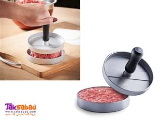 همبرگر ساز فلزی خانگی