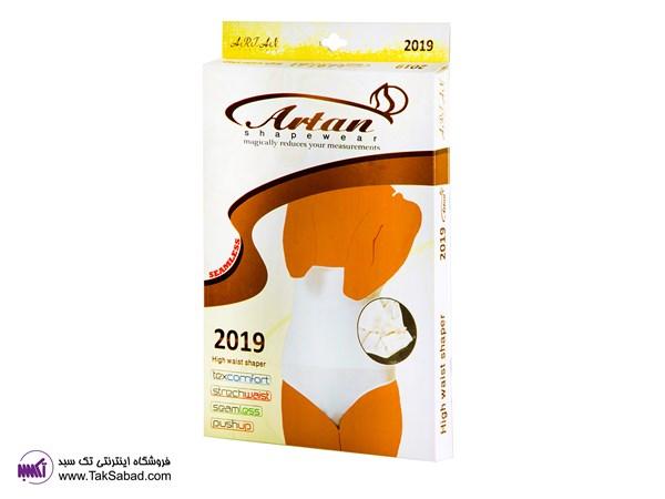 Artan 2019 shapewear
