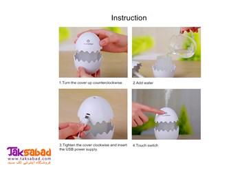 دستگاه بخور سرد طرح تخم مرغ