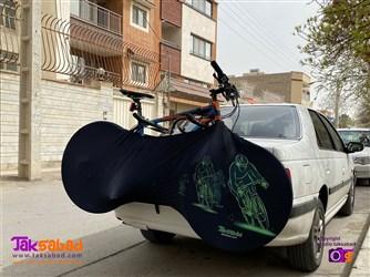 کاور مسافرتی دوچرخه