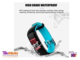 دستبند هوشمند
