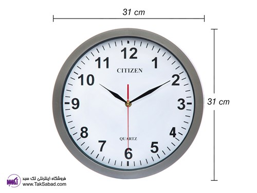 SMOKY CITIZEN WALL CLOCK