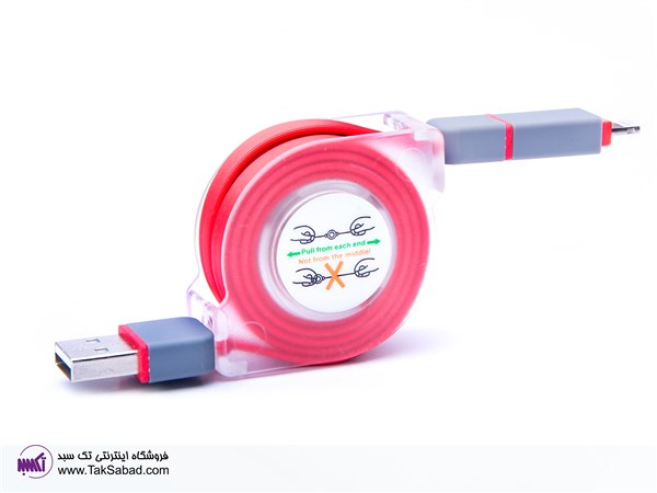 HIGH SPEED2IN1 CABLE
